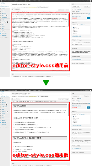 editor-style.css